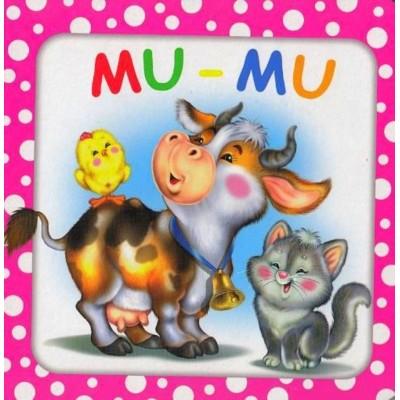 Mu-Mu – Buline vesele - Titus Stirbu